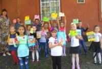 У Кропивницькому бібліотекарі організували День відкритих дверей