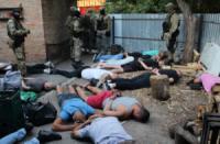 На Кіровоградщині затримали кілька десятків озброєних учасників кримінальної «сходки»