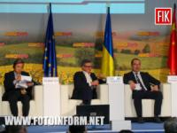 У Кропивницькому розпочав роботу Міжнародний інвестиційний форум