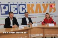 У Кропивницькому представили керівника обласної партійної організації «ОСНОВА»