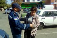 На Кіровоградщині у житловому секторі проводять рейди