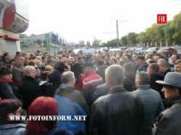 У Кропивницькому підприємці ринку обурені майбутнім підняттям орендної плати