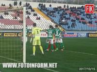Прем' єр-ліга: «Зірка» і «Карпати» зіграли в Кропивницькому