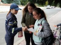 На Кіровоградщині з мешканцями міста Гайворон провели роз'яснювальну роботу