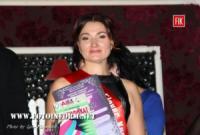 У Кропивницькому відбувся соціально-благодійний конкурс