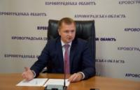 На Кіровоградщині кількість послуг,  що надають ЦНАПи,  збільшиться