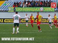 Прем' єр-ліга: «Зірка» і «Ворскла» зіграли в Кропивницькому