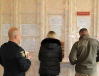 Поліція Кіровоградщини долучилася до Всеукраїнської акції з донорства