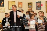Кропивницький: День юного колекціонера у фотографіях