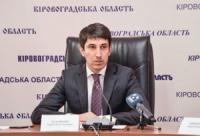 Сергій Кузьменко доручив активізувати роботу з формування проекту обласного бюджету на 2018 рік