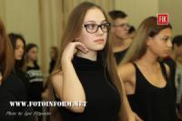 У Кропивницькому відбувся заключний кастинг для участі у Міжнародному конкурсі дизайнерів