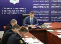 У Кропивницькому працівники слідства підсумували роботу за 10 місяців