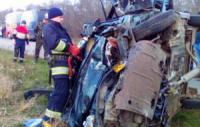 На Кіровоградщині сталася ДТП,  є загиблі