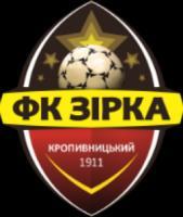 «Зірка» - «Динамо» - 0:2