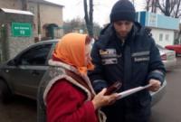 На Кіровоградщині попереджають про нові небезпеки у побуті