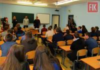 На Кіровоградщині неповнолітнім надали поради,  як не стати жертвами злочинів