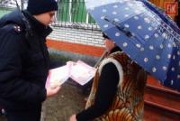 На Кіровоградщині мешканців області застерігають від необачного поводження в зимовий період