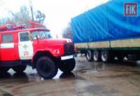 На Кіровоградщині двічі надавали допомогу по буксируванню автомобілів
