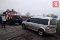 На Кіровоградщині надавали допомогу по буксируванню автомобілів