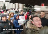 У Кропивницькому зібрали подарунки воїнам АТО