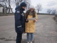 На Кіровоградщині закликають відповідально ставитись до власної безпеки