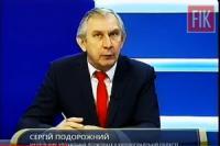 У Кропивницькому Сергій Подорожний розповів про Всеукраїнський тиждень права