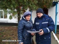 На Кіровоградщині рятувальники дбають про обізнаність громадян