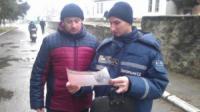 На Кіровоградщині рятувальники Онуфріївського та Голованівського районів відпрацювали житловий сектор