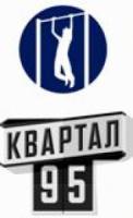«Квартал 95» вошел в Топ-10 YouTube видео 2017 года в Украине