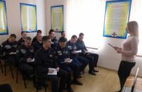 У Кропивницькому рятувальники провели інформаційну лекцію