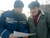 На Кіровоградщині мешканцям житлового сектору нагадали правила безпеки