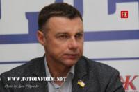 У Кропивницькому нардеп Віталій Купрій зустрівся з журналістами