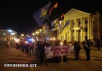 У Кропивницькому відзначили річницю від дня народження Степана Бандери
