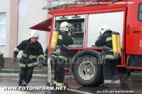 У Кропивницькому на вул. Пушкіна виникла пожежа