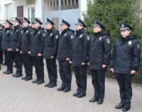 У Кропивницькому працівники,  вперше прийняті на службу до поліції,  присягнули на вірність Українському народу