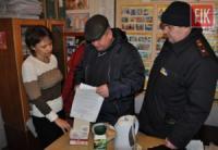 На Кіровоградщині у морози люди зможуть погрітись у пунктах обігріву