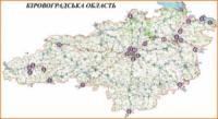 Перечекати негоду на Кіровоградщині можна на майданчиках відстою