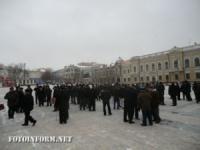 У Кропивницькому на площі Героїв Майдану відбулася акція невдоволених пенсіонерів