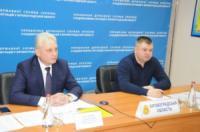Керівництво Управління ДСНС в Кіровоградщині взяло участь у позачерговому засіданні Державної комісії