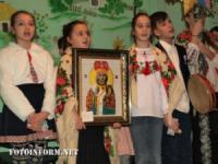 У Новомиргороді відбулася благодійна акція