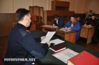 У Кропивницькому провели професійно-психологічне вивчення кандидатів до вступу у ВНЗ ДСНС