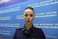 Оксана Мачак нагадала громадянам Кіровоградщини правила поведенки на водоймах