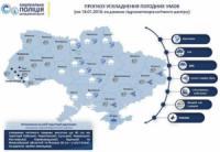 Мешканців Кіровоградщини просять відкласти подорожі та поїздки автомобільним транспортом