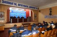 У Кропивницькому рятувальники та поліцейські провели навчальний семінар
