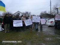 У Кропивницькому біля приміщення Кіровоградського районного суду відбулася акція шахтарів