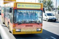 Автобус из «Слуги народа» отправится на фронт