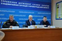 Керівництво Управління ДСНС в області взяло участь у позачерговому засіданні міжвідомчого оперативного штабу