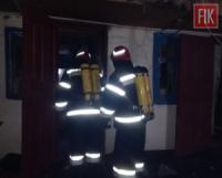 На Кіровоградщині ліквідували дві пожежі у лазнях