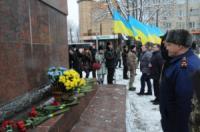 У Кропивницькому рятувальники взяли участь у відзначенні Дня Соборності України