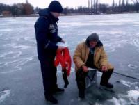 У Добровеличківському районі попередили рибалок про небезпеку крихкої криги